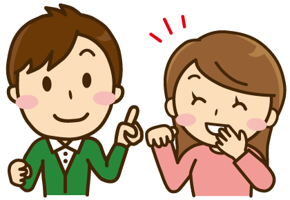【会話なし夫婦向け】夫婦の会話を増やす方法【ムリはしない】